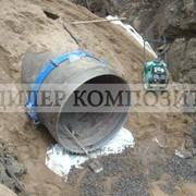 Стеклопластиковая труба ЗСТ, внутренний диаметр 50 мм, максимальная температура эксплуатации 110 ℃ фото