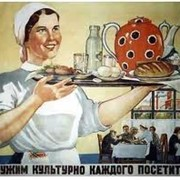 Столовая в Алматы фото
