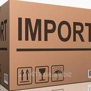 Импорт с таможенной очисткой, аутсорсинг ВЭД фото