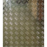 Алюминиевый лист рифленый от 1,2 до 4мм, резка в размер. Гладкий лист от 0,5 мм. Доставка по всей области. Арт-405 фото