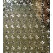 Алюминиевый лист рифленый от 1,2 до 4мм, резка в размер. Гладкий лист от 0,5 мм. Доставка по всей области. Арт-605 фото