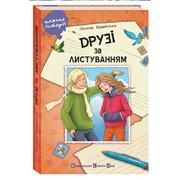 Издательство детской литературы. Книги для детей. фото