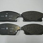 Колодки тормозные HSB HP2021 13301234 13412272 AveoT300 15'' Cruze 1.6 15'' Orlando (sp1362) пер. фото