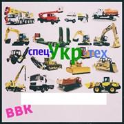 Арнеда трактора Киевская область фото