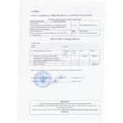Рассылки (почтовая, факс, SMS, E-mail фото