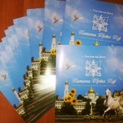 Буклеты изготовление в Ростове-на-Дону фото