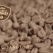 Бразильский кофе в зернах фото