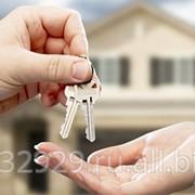 Покупка недвижимости фото