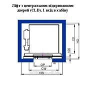 Лифт с центральным открыванием (CLD) 1 вход в кабину фото