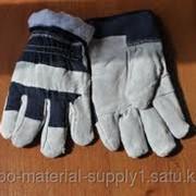 Перчатки рабочие утепленные фото