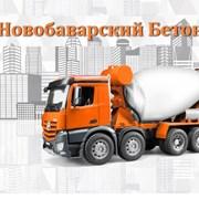Купить бетон в Харькове с Доставкой М200  фото