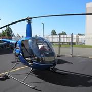 Покрытия для вертолетных площадок, временные вертолетные площадки фото