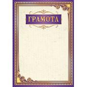 Грамота, картон, Квадра (20 шт.), 2195 фото