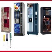 Сервисное обслуживание и замена деталей торговых автоматов фото