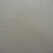 Браво бетон новосибирск штукатурка стен песчано цементным раствором своими руками