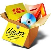 Обновление типовых конфигураций 1С: Предприятия 7.7 и 8 фото