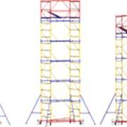Вышка-тура стальная ВСП 250-1.2×2.0 базовый блок + 9 секций фото