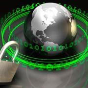 Комплексная система защиты информации, КСЗИ фото