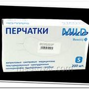 Перчатки нитриловые смотровые неопудренные, текстурированные на пальцах,BenovyMild размеры S, M, L,XL 200 штук L фото