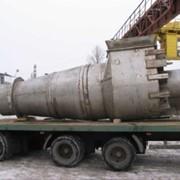 Циклон установки каталитического крекинга. Изготовлен из стали 12Х18Н10Т, футерованный бетоном АЛИРАМ-72АР фото