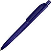 Ручка шариковая Prodir DS8 PPP, синий фото
