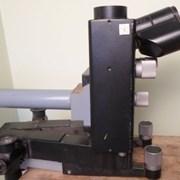 МССФ-3 микроскоп фото