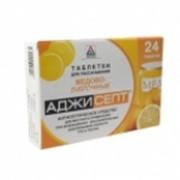 Аджисепт с медом и лимоном №24 табл /Аджио/ фото