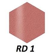 Shiseido Integrate Gracy Creamy Shine Rouge Губная помада, 2,2гр, тон RD 1 фото