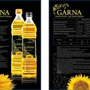 Рафинированное дезодорированное масло подсолнечное Garna фото