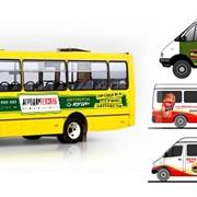 Реклама на транспорте общественном фото