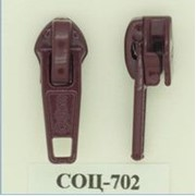 Бегунок обувной №7 EGO для спиральной (витой) молнии, Код: СОЦ-702 фото