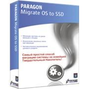 Управление файлами и дисками Paragon Migrate OS to SSD, 1 лицензия (PRGN18032014-81) фото