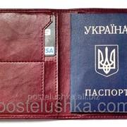 Обложка для документов, паспорта Air Lux Винный фото