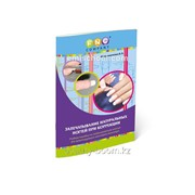 Учебное пособие Запечатывание ногтей фото