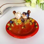 """Сувенир керамика подставка """"Птички на тарелочке"""" 7х13,5х14,5 см фото"""