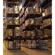 Оценка товарно-материальных ценностей от 1000 наименований за отчет фото