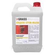 Жидкое крем-мыло GRASS жемчужное 5 кг Артикул: 126200 фото