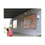 Поле рекламного щита для крепления на стену фото