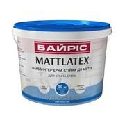 Краска интерьерная для стен и потолков «Mattlatex» Байрис 1,4кг фото