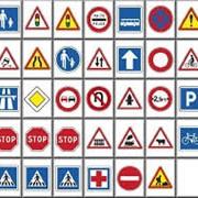 Знаки дорожного движения по Низким ценам фото