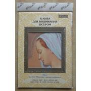 Картины под вышивку бисером на канве Мадонна с ребенком (кротость) БС Солес опт и розница фото
