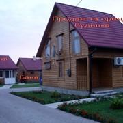 Готовый бизнес, продажа дома на Свитязь, продажа дома, продажа готового бизнеса,эко-дома фото