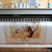 Печать широкоформатная на баннерной ткани, виниле фото