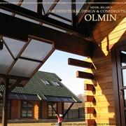 Архитектурный дизайн - консультации, проектирование, сопровождение фото