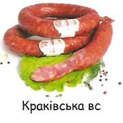 Колбаса копченая домашняя Краковская ВС фото