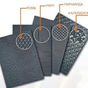 Микропористая резина Далсофт фото