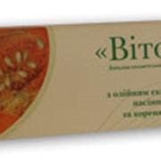 Свечи «Витол» с масляным экстрактом семян тыквы и корня солодки фото