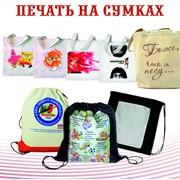 Сублимационная печать на сумках, рюкзаках. фото