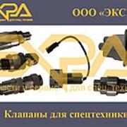 Пилотный клапан 702-16-01341 / 7021601341 фото
