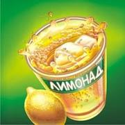 Лимонадный напиток фото